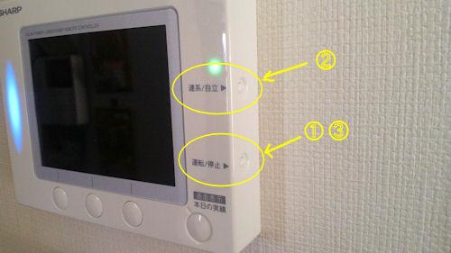 taiyo-230313-2.jpg