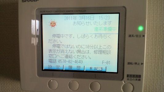 taiyo-230317-1.jpg