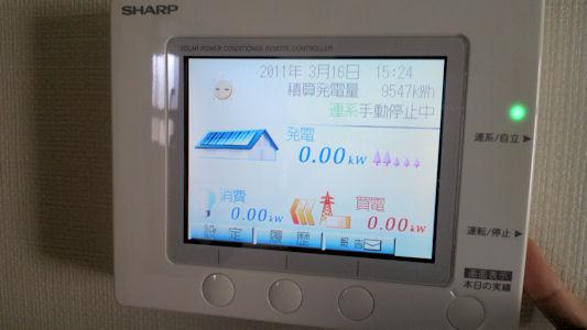 taiyo-230317-2.jpg