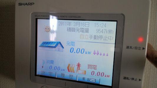 taiyo-230317-3.jpg