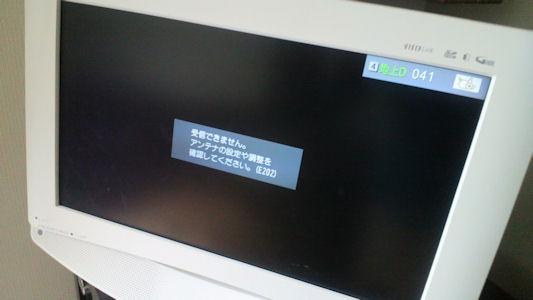 taiyo-230317-6.jpg