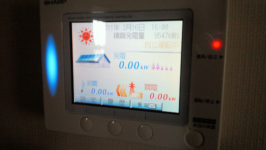 taiyo-230317-9.jpg