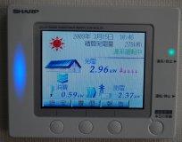 taiyo-210315.2.jpg