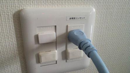 taiyo-230317-5.jpg
