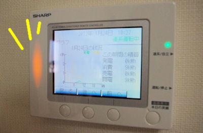 taiyo-240210-3.jpg