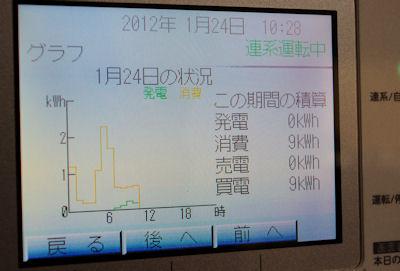 taiyo-240210-4.jpg